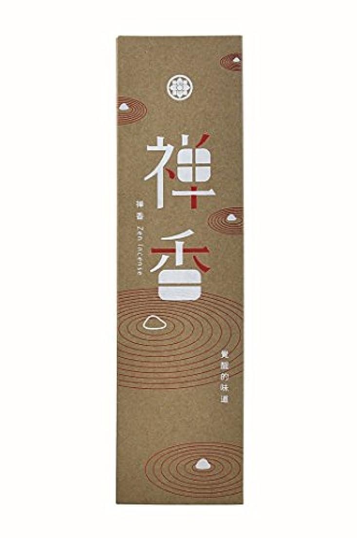 枠申し立てられたスパイラルsanbodhi Incense、Zen Incense Sticks 100 Sticks for瞑想、ヨガ、Relaxation and Worship