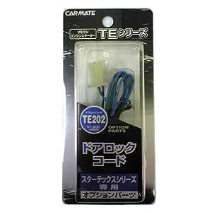 カーメイト エンジンスターター用オプション ドアロックコード (TE590/800/825用) TE202