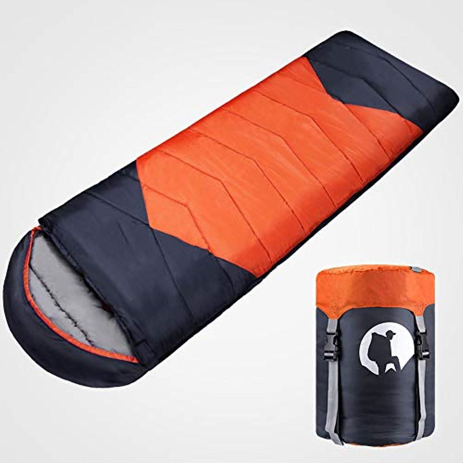 胆嚢ゆでる算術スリーピングバッグは、大人のアウトドアトラベルバッグ冬厚く暖かいポータブルスリーピング寝袋
