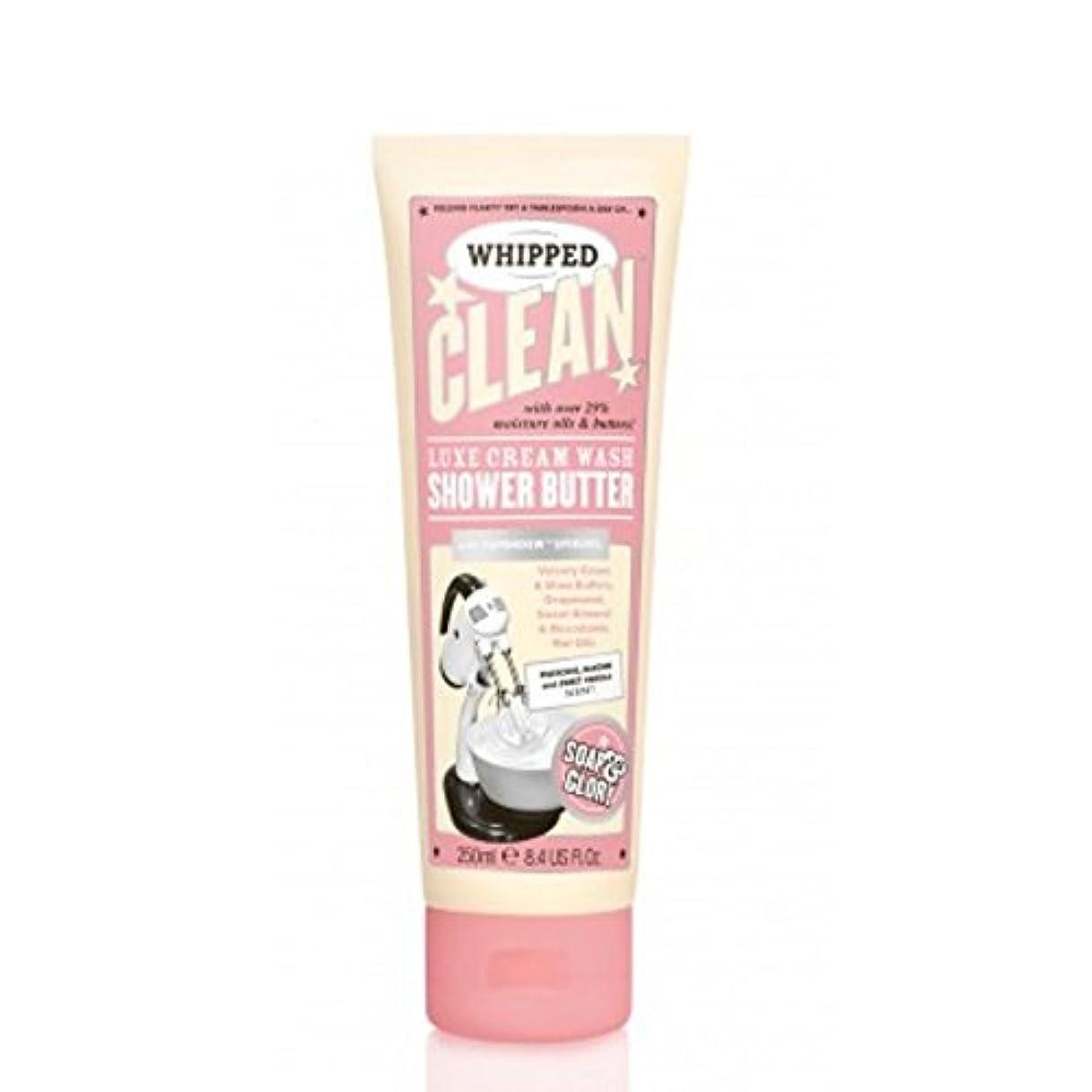 ハンディリズミカルな脈拍Soap And Glory Whipped Clean Shower Butter Shower Gel & Moisturiser in One 250ml