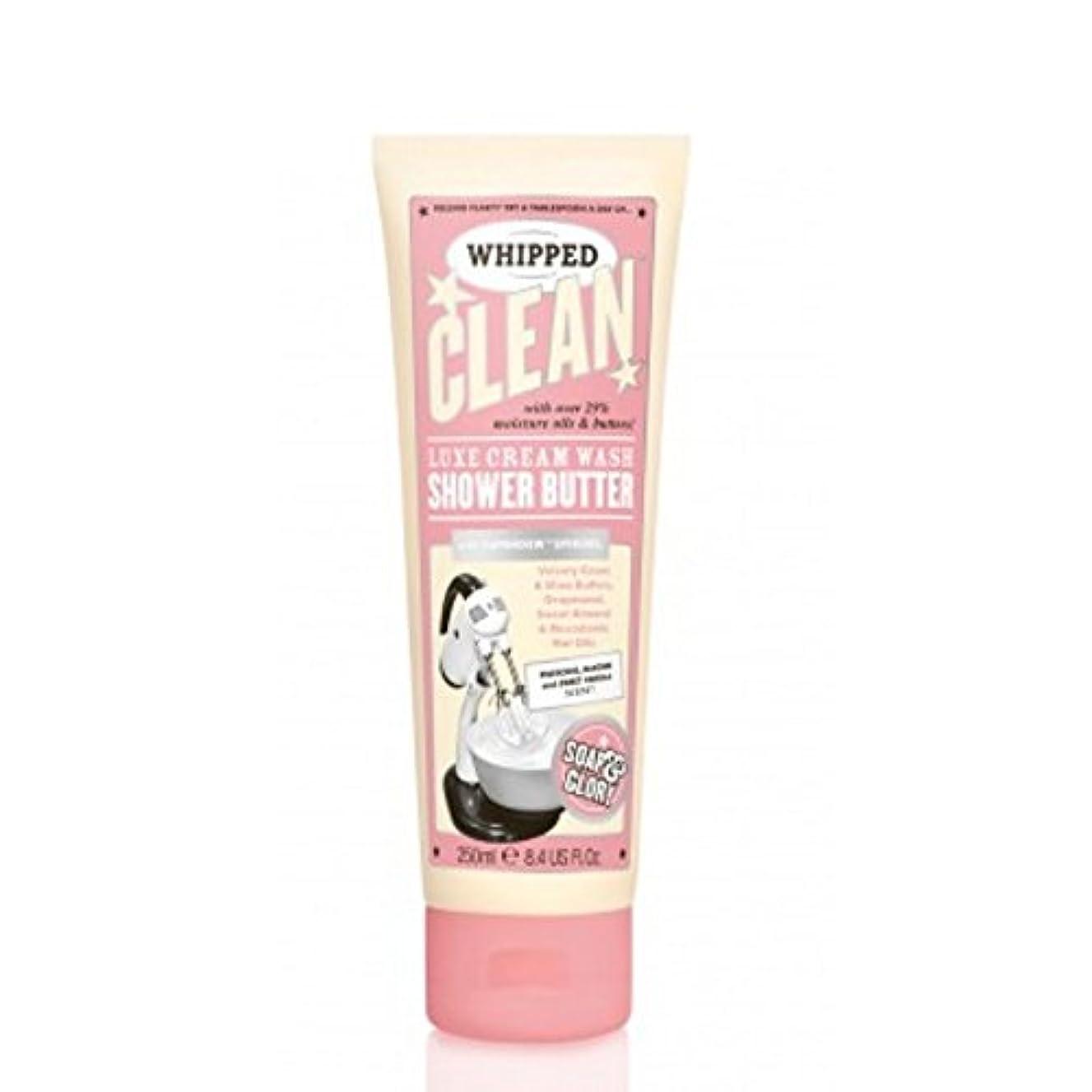 信じられないアセ事実上Soap And Glory Whipped Clean Shower Butter Shower Gel & Moisturiser in One 250ml