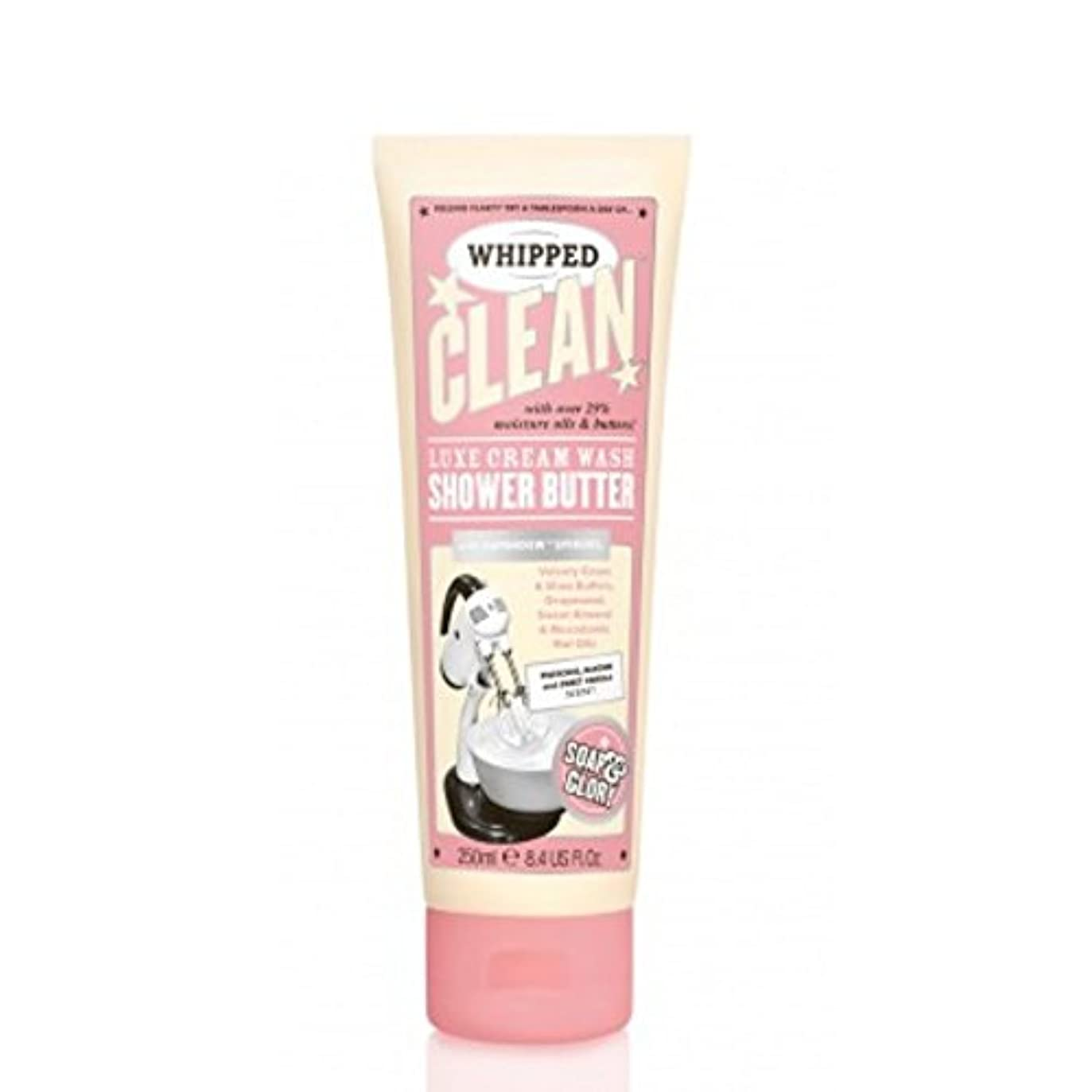 活性化優遇四回Soap And Glory Whipped Clean Shower Butter Shower Gel & Moisturiser in One 250ml