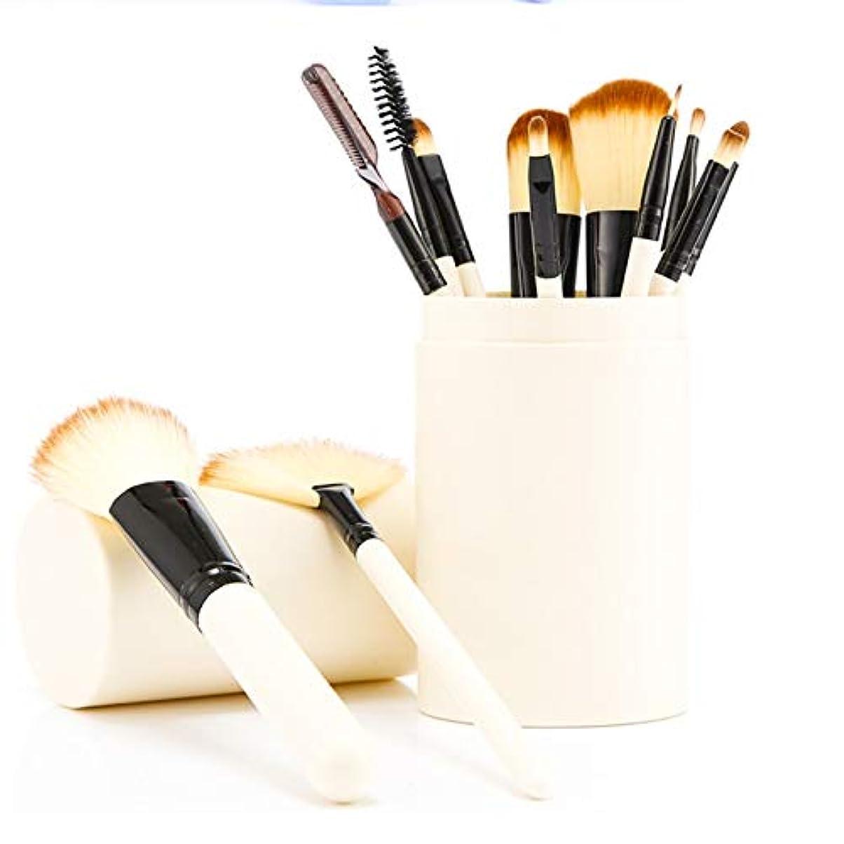遺体安置所出発する司教ソフトで残酷のない合成繊維剛毛とローズゴールドのディテールが施された化粧ブラシセット12本のプロフェッショナルな化粧ブラシ - エレガントなPUレザーポーチが含まれています (Color : Natural)