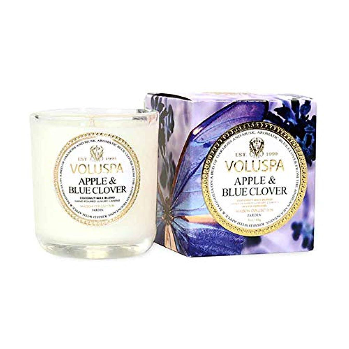 チーズ花嫁着飾るVOLUSPA メゾンジャルダン ミニグラスキャンドル Apple Blue Clove アップル&ブルークローバー MAISON JARDIN GLASS CANDLE mini ボルスパ