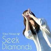 アニメ「ダイヤのA」エンディング曲 Seek Diamonds (初回限定盤)