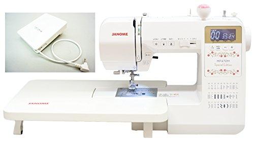 最新モデル ジャノメ コンピュータミシン MP470MSE 純正ワイドテーブルと純正フットコントローラー(白)セット 自動糸切り機能搭載