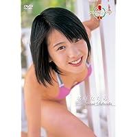 ミスマガジン 2008 桜庭ななみ