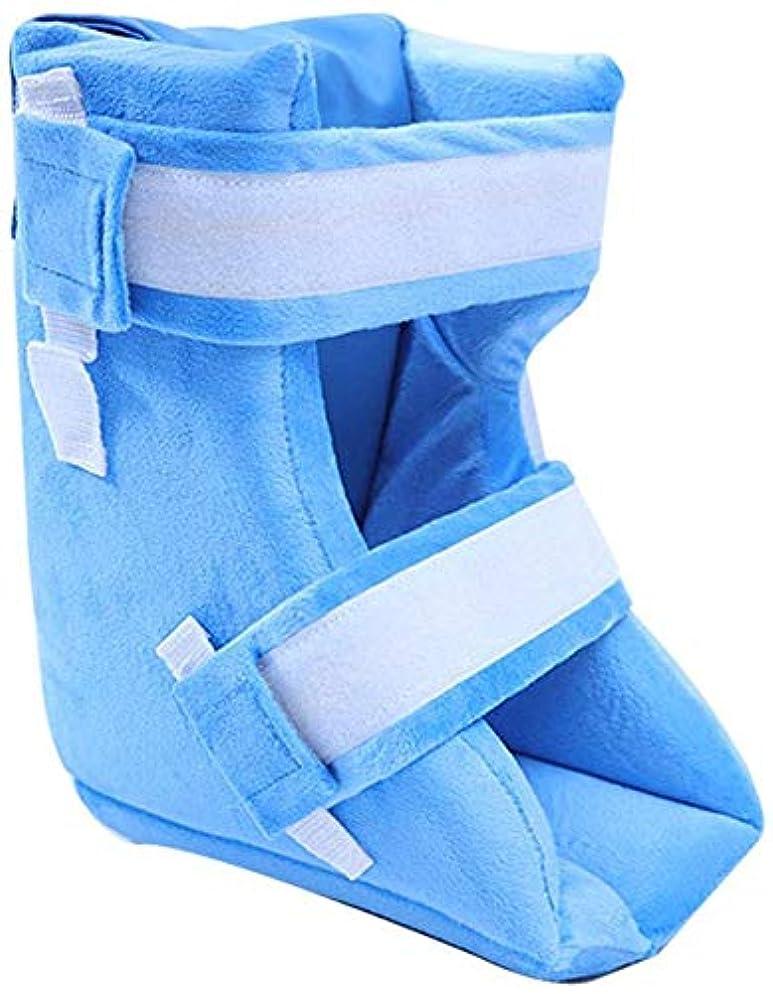 永続均等にインストラクター抗床ずれヒールプロテクター枕、圧力緩和ヒールプロテクター、患者ケアヒールパッド足首プロテクタークッション、効果的な床ずれおよび足潰瘍緩和フットピロー (2PCS)