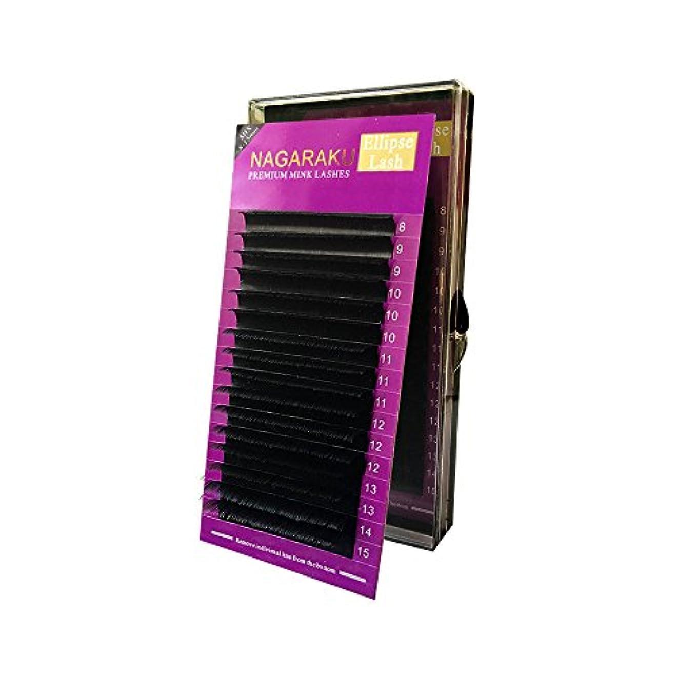 通信網スラック協力NAGARAKU 0.15mm,C curl,mix 8~15mm in one case, Ellipse Flat False Eyelash Extension,flat mink eyelashes,Ellipse...