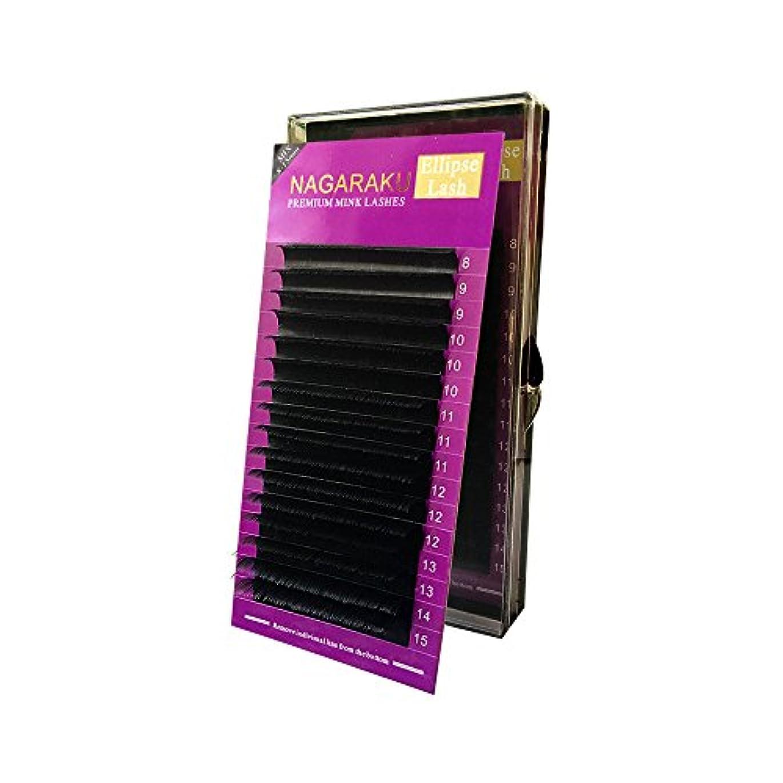 アボートサバント交じるNAGARAKU 0.15mm,C curl,mix 8~15mm in one case, Ellipse Flat False Eyelash Extension,flat mink eyelashes,Ellipse...