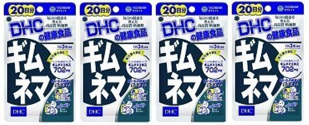 プロペラ引く動物【???便】DHC ギムネマ 20日分(40粒)×4個セット