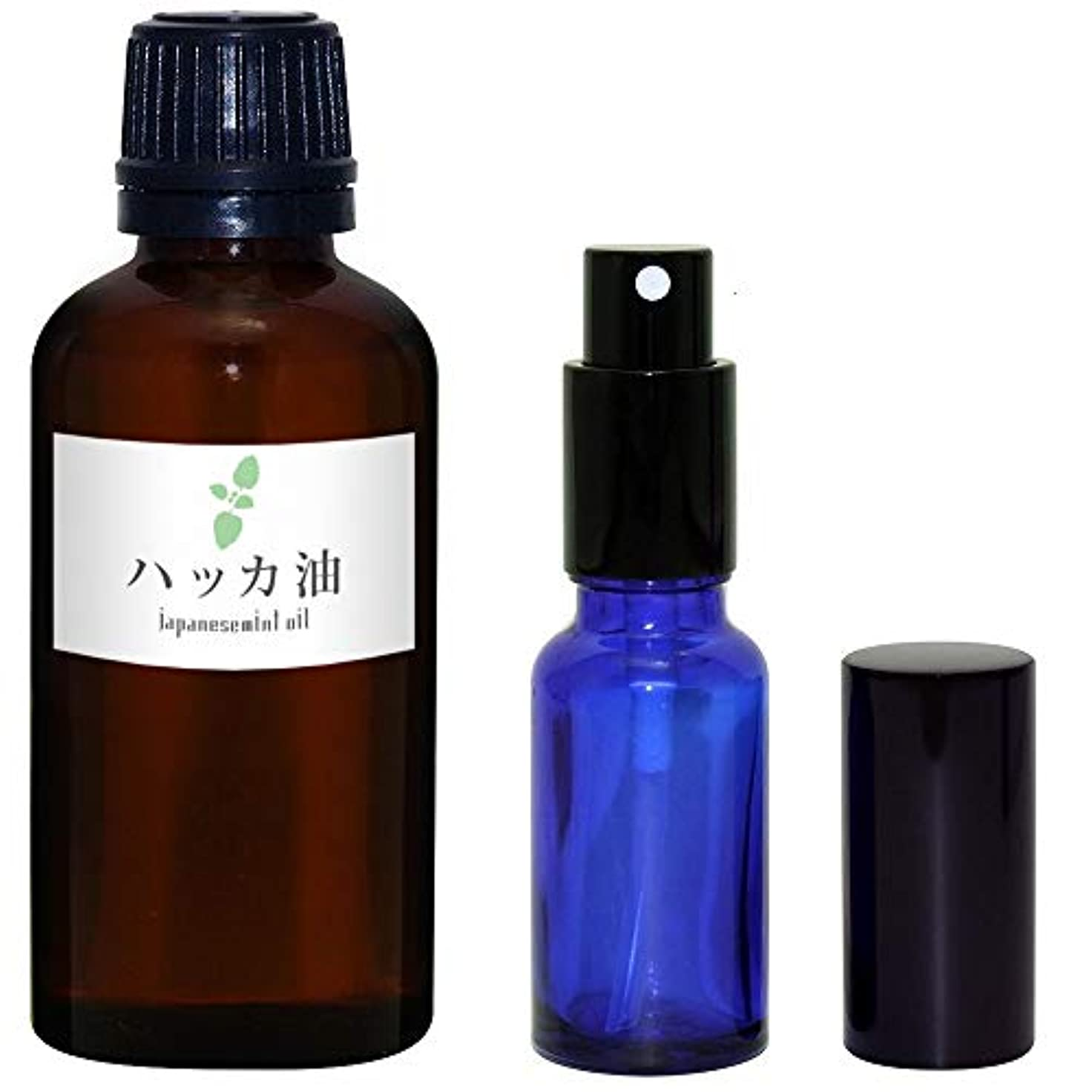 配分付添人襲撃ガレージ?ゼロ ハッカ油 50ml(GZAK15)+ガラス瓶 スプレーボトル20ml/和種薄荷/ジャパニーズミント GSE535