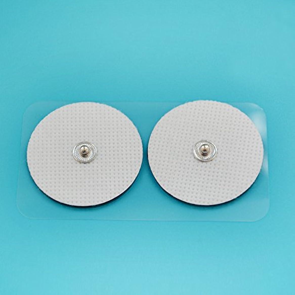 一次発表するオークアクセルガード【EMS/TENS用粘着パッド】低周波用 電極パッド 粘着パッド 丸型 直径 4 cm 10ペア/20枚入り