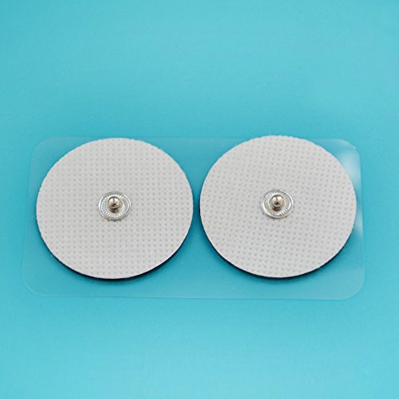 を必要としていますカエル事実上アクセルガード【EMS/TENS用粘着パッド】低周波用 電極パッド 粘着パッド 丸型 直径 4 cm 10ペア/20枚入り