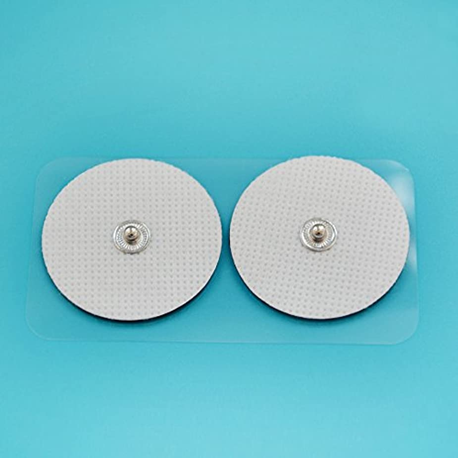 好きである不和約アクセルガード【EMS/TENS用粘着パッド】低周波用 電極パッド 粘着パッド 丸型 直径 4 cm 10ペア/20枚入り