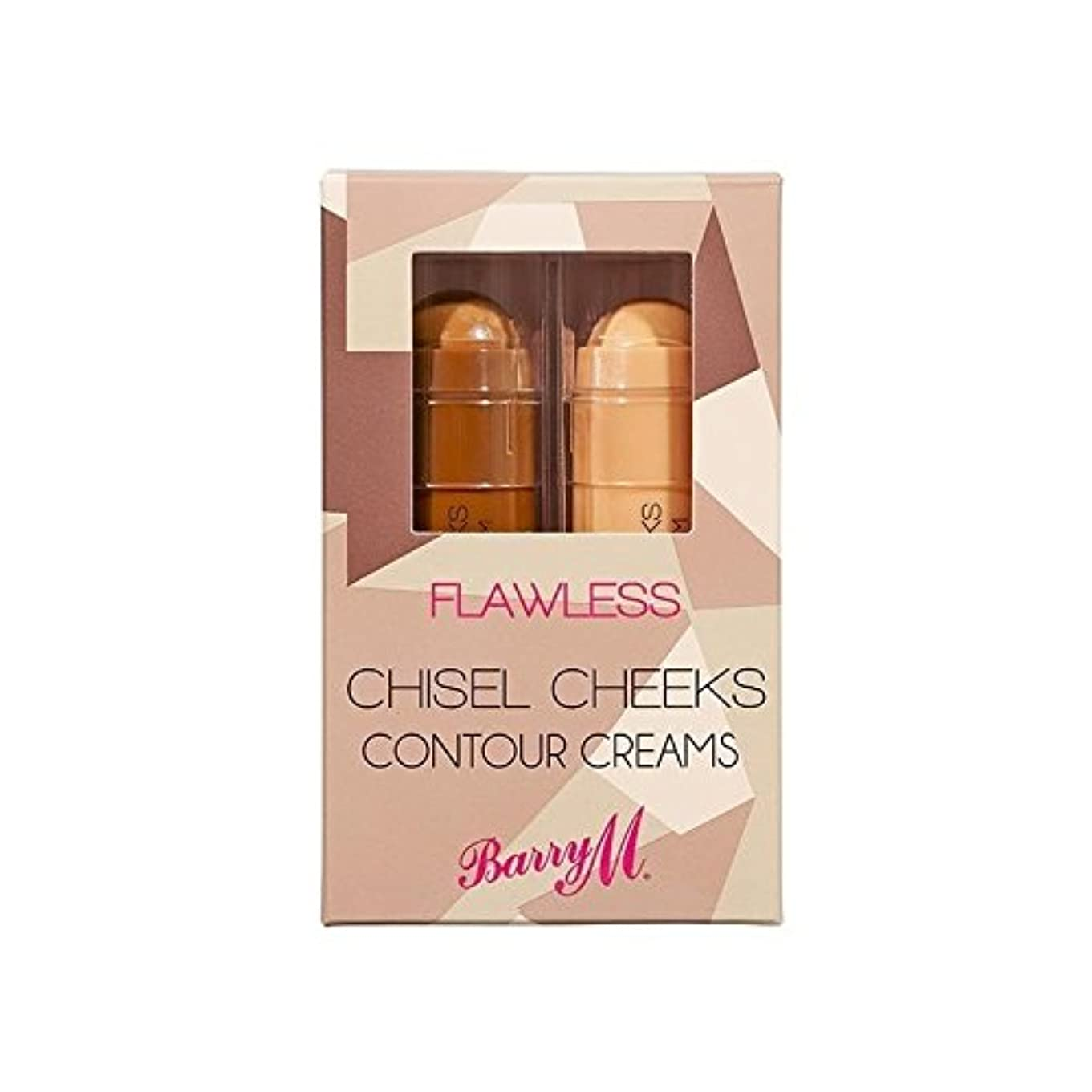 チェスメッシュ確認してくださいバリーメートルチゼル頬の輪郭クリーム x2 - Barry M Chisel Cheek Contour Creams (Pack of 2) [並行輸入品]