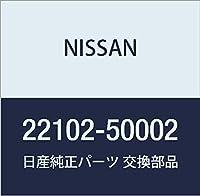 NISSAN(ニッサン) 日産純正部品 コンデンサー 22102-50002