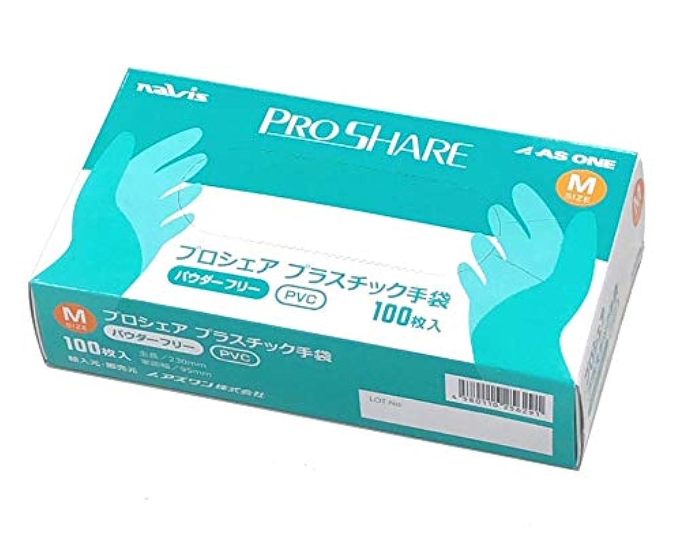 ボウル信じる安全ナビス プロシェア 使い捨て プラスチック手袋 パウダー無 M 1箱(100枚入) / 8-9569-02