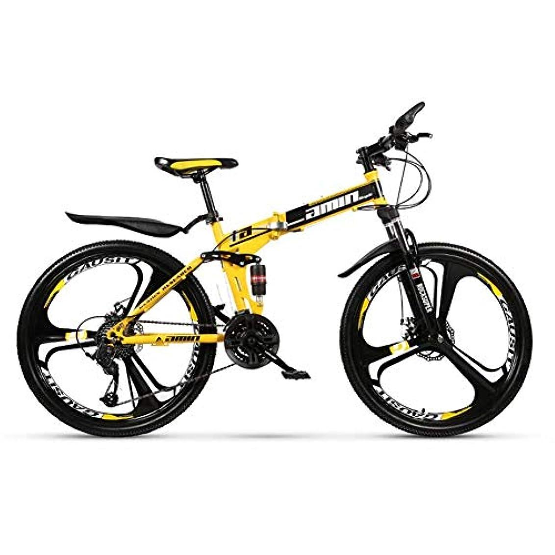 計算可能アラーム資料AUKLMコンフォートバイクエアロビックエクササイズフォールディングマウンテンバイク男性大人女性ティーンレディースユニセックス合金シティ自転車26