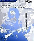 INTERNET POWER RADIO MUSIC スタンダード版