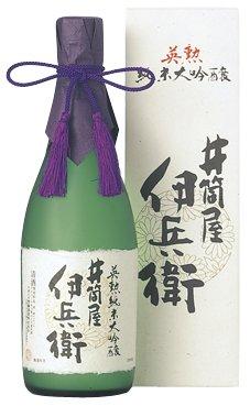 井筒屋伊兵衛 英勲 純米大吟醸 720ml 純米大吟醸酒 15度