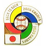 WBC 日本代表 二連覇記念ピンバッチ(ピン)