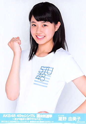 瀧野由美子(STU48)がデビュー曲の〇〇に大抜擢!スタイルが良すぎると話題の彼女を徹底解剖♪の画像