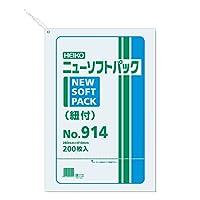ヘイコー ビニール袋 ニューソフトパック No.914 0.009mm厚 紐つき 200枚