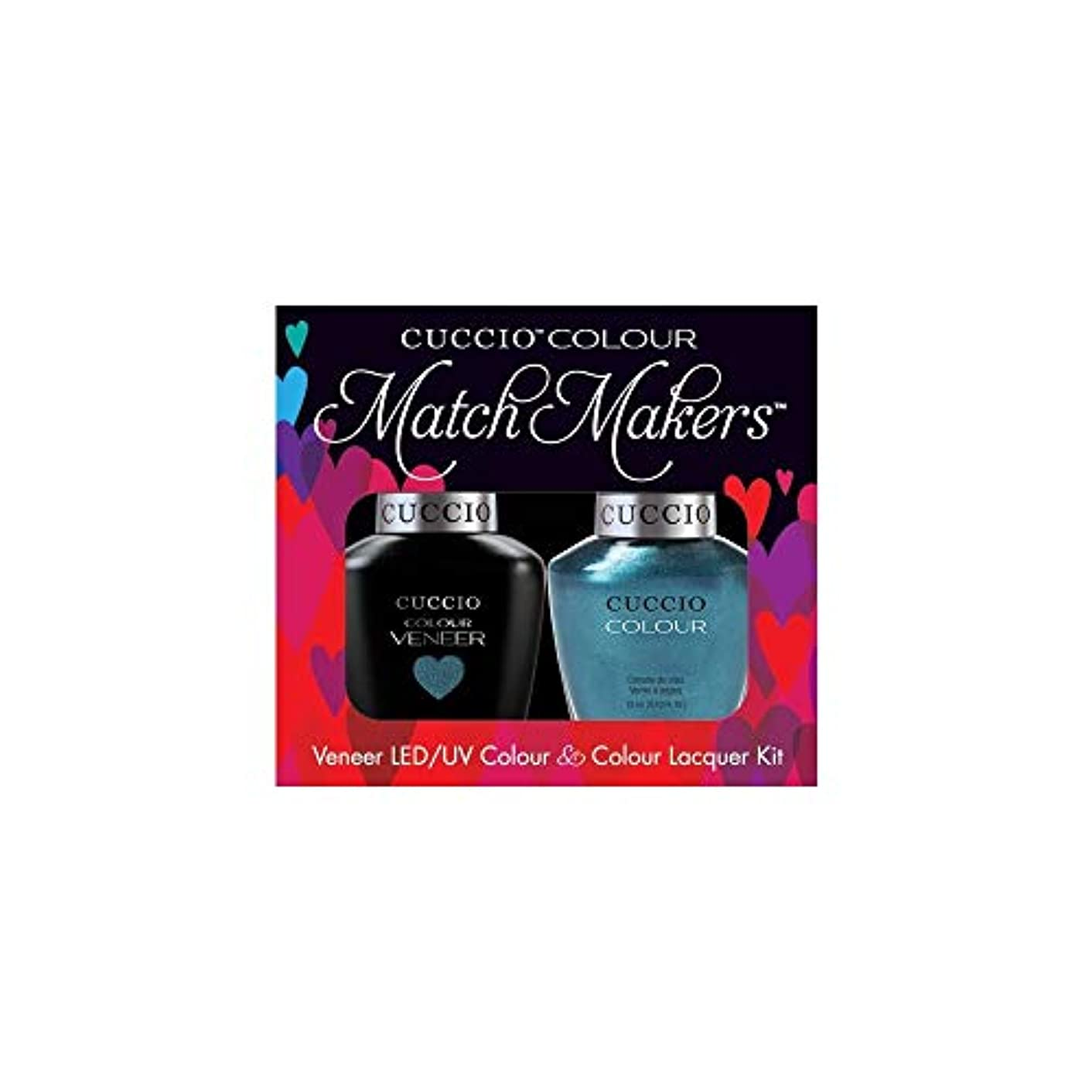 使い込む慰め未払いCuccio MatchMakers Veneer & Lacquer - Dublin Emerald Isle - 0.43oz / 13ml Each