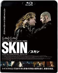 SKIN/スキン [Blu-ray]