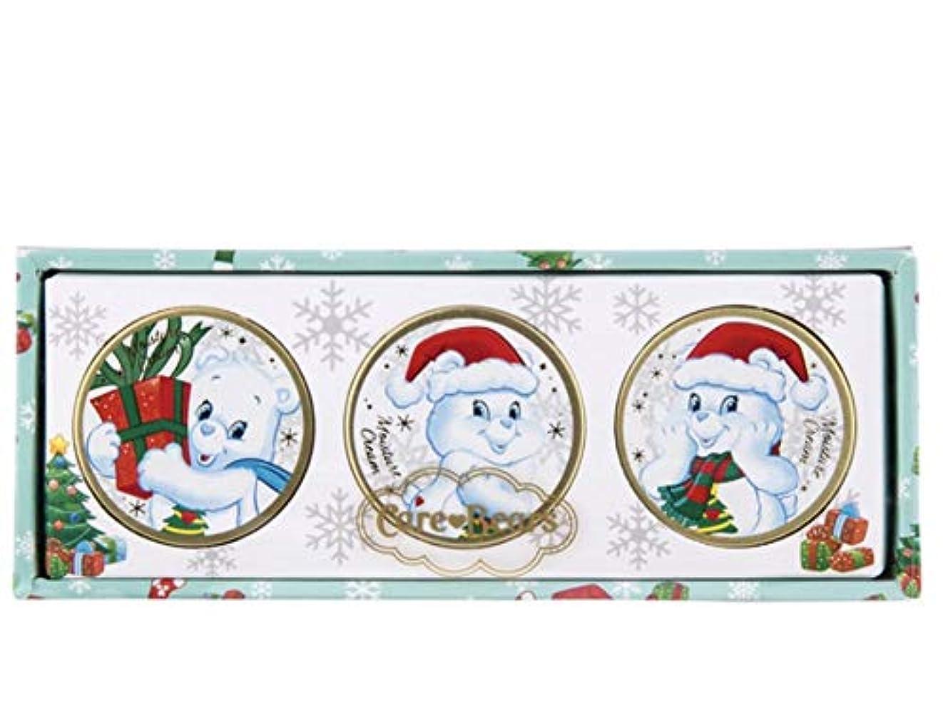 創造エレクトロニック傭兵Care Bears ケアベア モイスチャークリーム クリスマスウィッシュベア3個セット