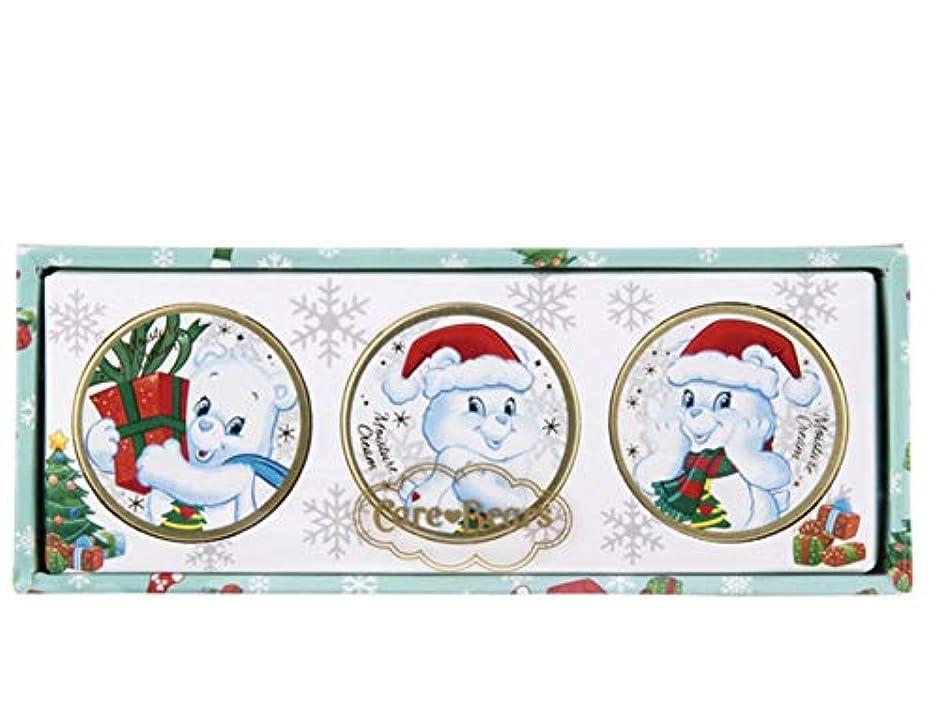 マント汚染規則性Care Bears ケアベア モイスチャークリーム クリスマスウィッシュベア3個セット