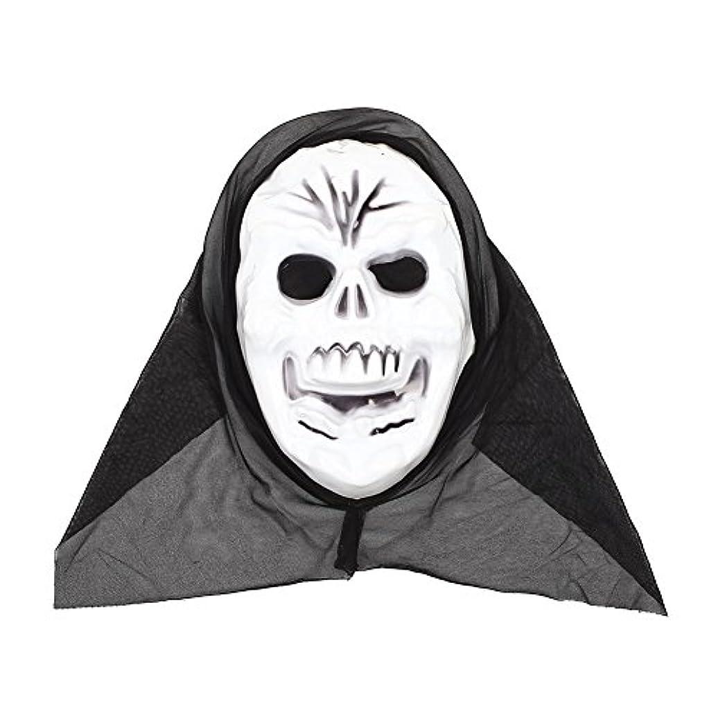 どきどき役員方向Auntwhale ハロウィンマスク大人恐怖コスチューム、スクリームファンシーマスカレードパーティーハロウィンマスク、フェスティバル通気性ギフトヘッドマスク
