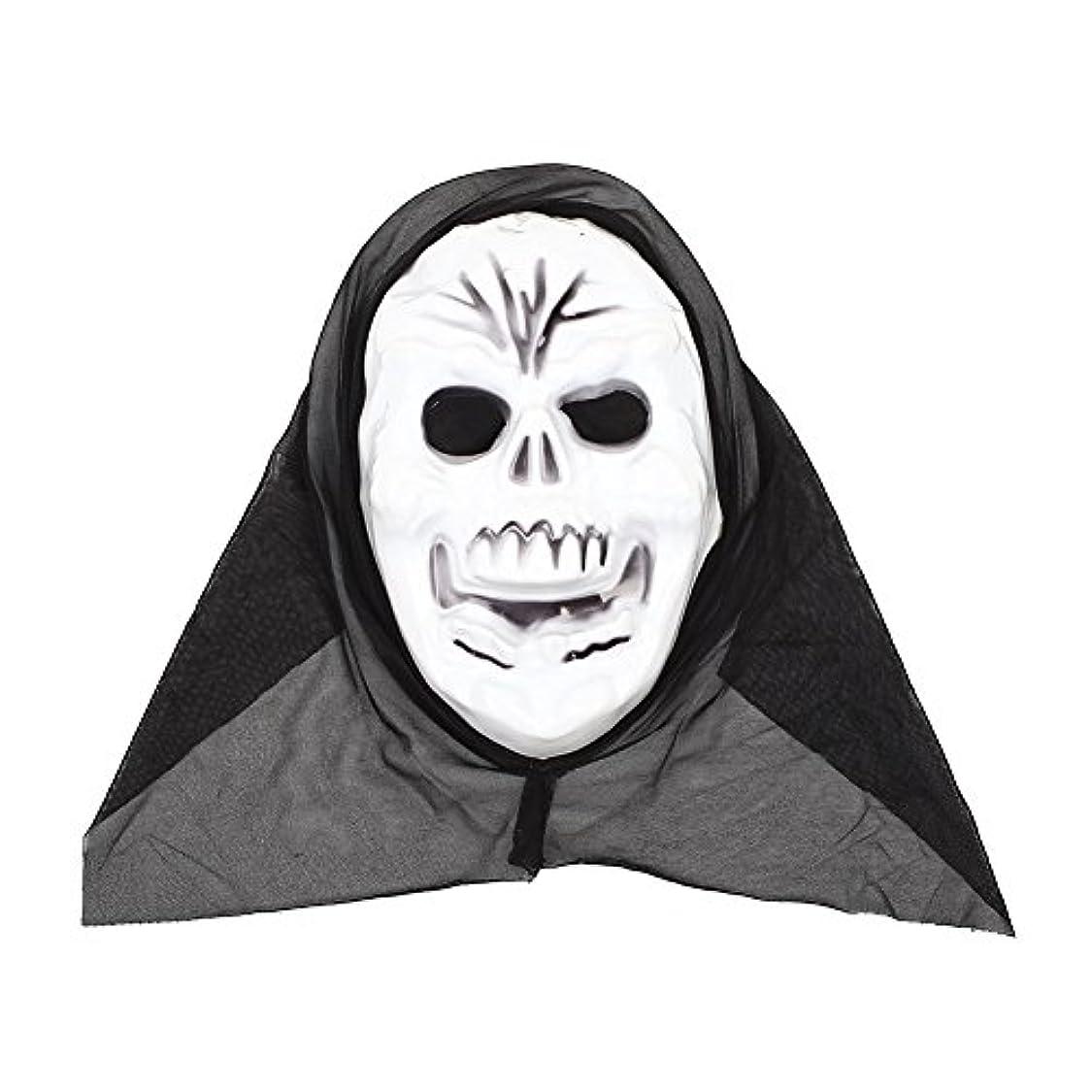 ライド研究スペードAuntwhale ハロウィンマスク大人恐怖コスチューム、スクリームファンシーマスカレードパーティーハロウィンマスク、フェスティバル通気性ギフトヘッドマスク