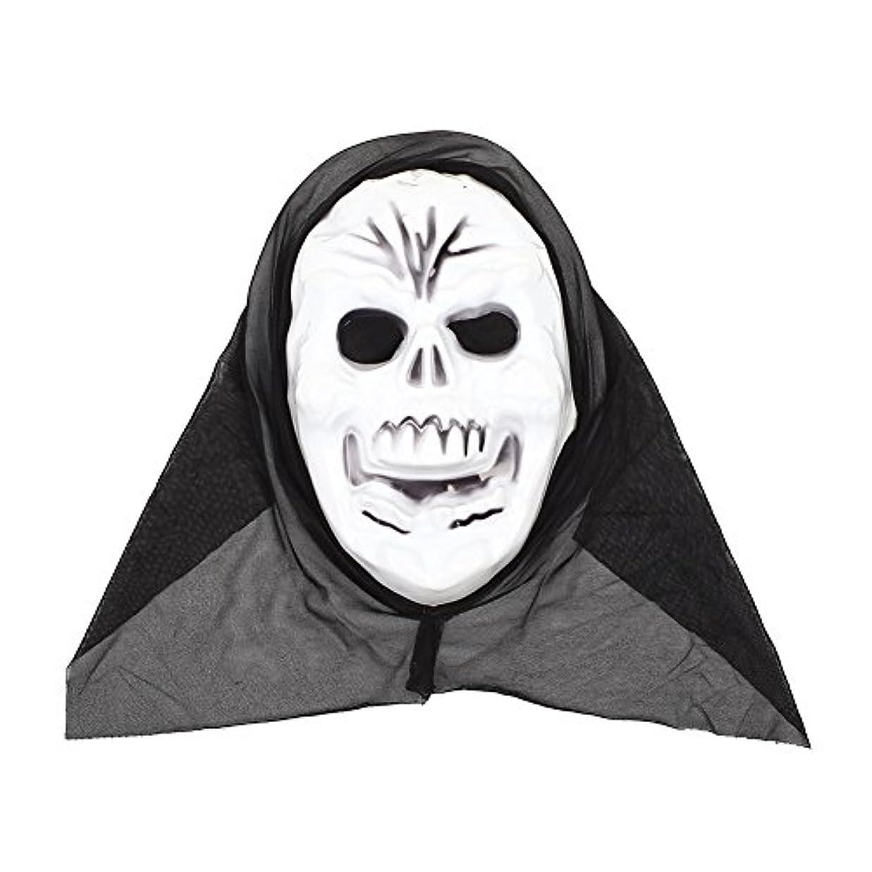 コンパニオン収容する遠征Auntwhale ハロウィンマスク大人恐怖コスチューム、スクリームファンシーマスカレードパーティーハロウィンマスク、フェスティバル通気性ギフトヘッドマスク