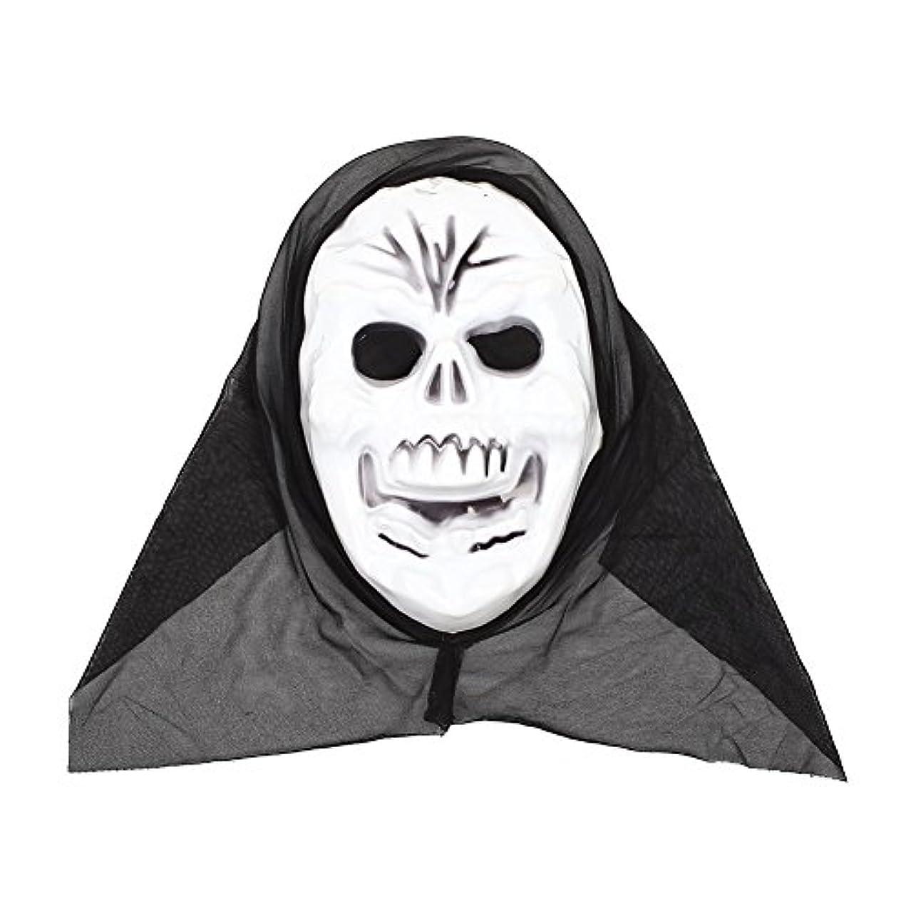 栄養適格航海Auntwhale ハロウィンマスク大人恐怖コスチューム、スクリームファンシーマスカレードパーティーハロウィンマスク、フェスティバル通気性ギフトヘッドマスク