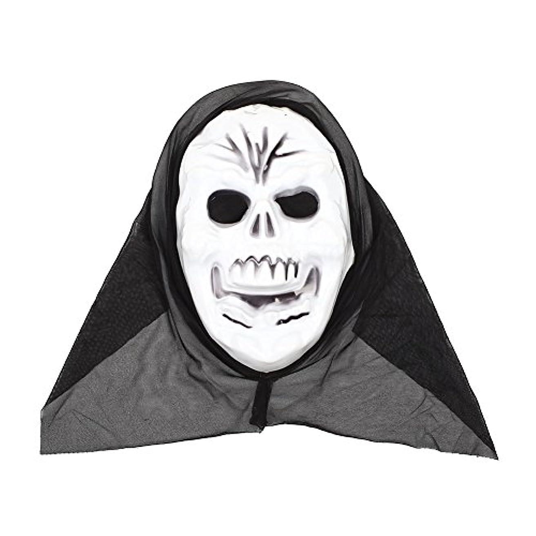 シアー良さシアーAuntwhale ハロウィンマスク大人恐怖コスチューム、スクリームファンシーマスカレードパーティーハロウィンマスク、フェスティバル通気性ギフトヘッドマスク