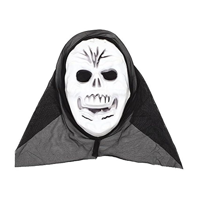 防衛ピンポイント選挙Auntwhale ハロウィンマスク大人恐怖コスチューム、スクリームファンシーマスカレードパーティーハロウィンマスク、フェスティバル通気性ギフトヘッドマスク