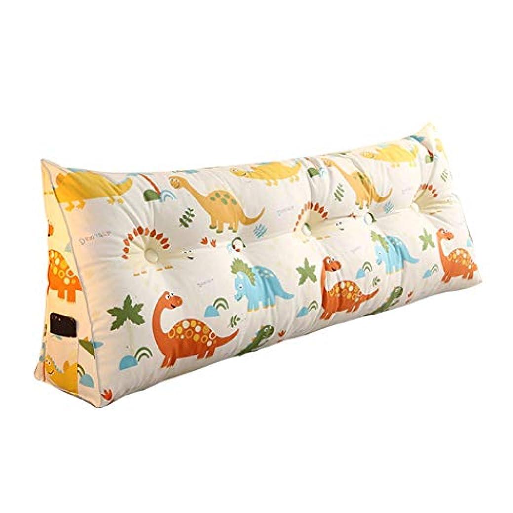 貯水池ウサギプロトタイプベッドサイドトライアングル枕、ダブルベッドクッション枕枕枕腰椎枕ソファ戻るベッドソフトバッグベッドの背もたれ,180*22*50cm