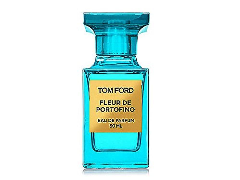 傷跡苦痛潤滑するトムフォード フルール ド ポルトフィーノ EDP スプレー 50ml トムフォード TOM FORD
