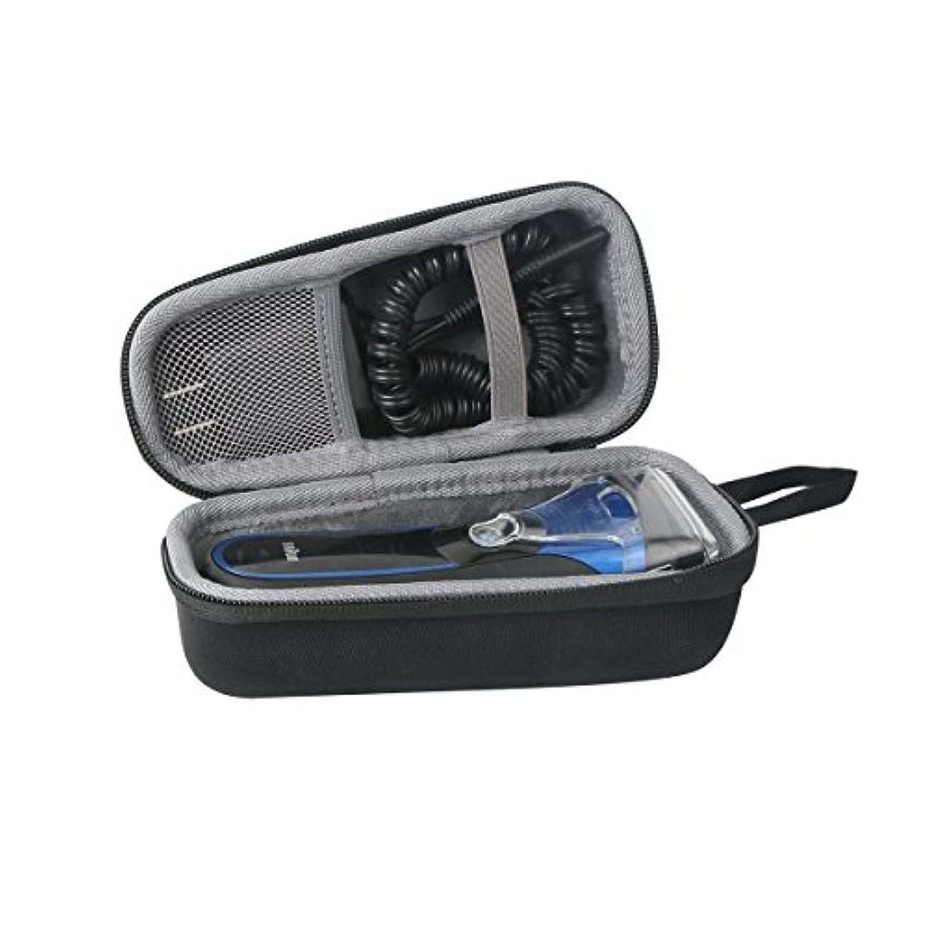 受け入れ転用タバコブラウン Braun シリーズ3 メンズシェーバー 3010s 310s 3040s 3020s-B スーパー便利な ハードケースバッグ 専用旅行収納 対応 co2CREA