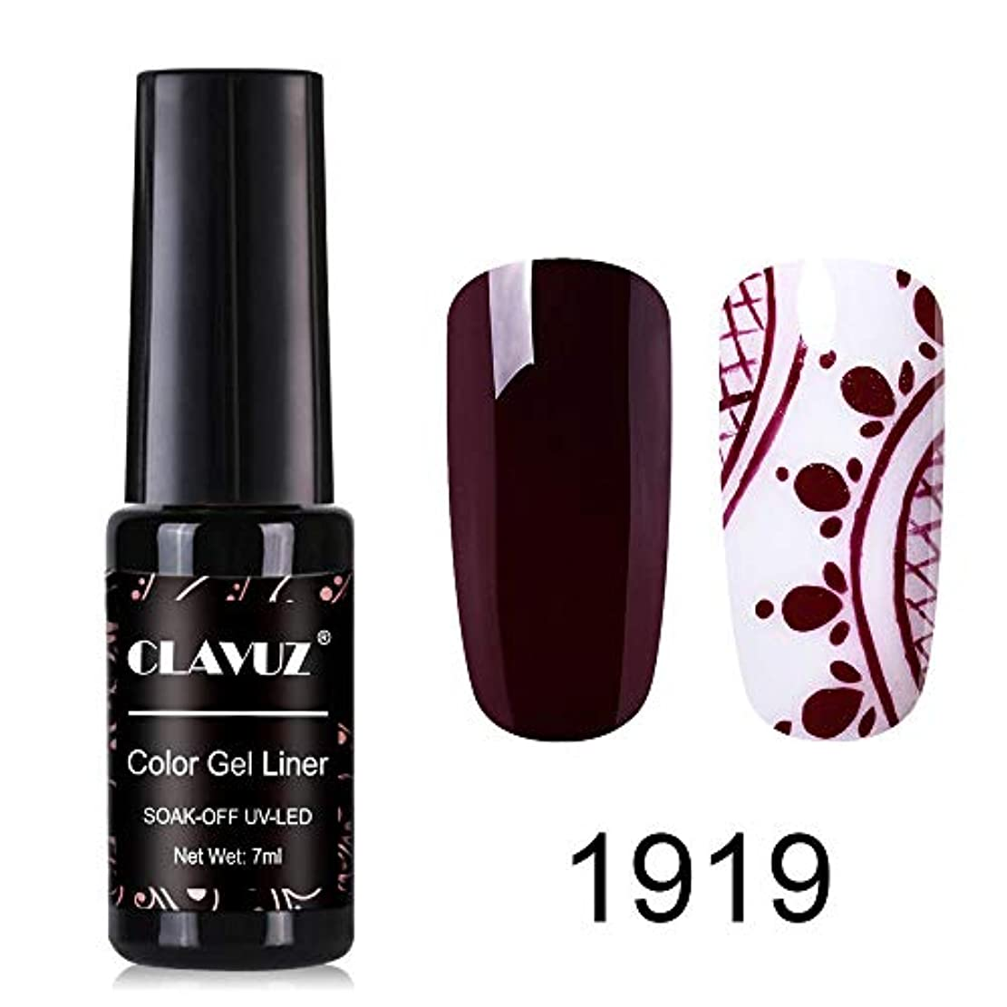 Clavuz ジェルネイル カラージェル ライナージェル 細いブラシタイプ 1色入り 7ml【全30色選択可】