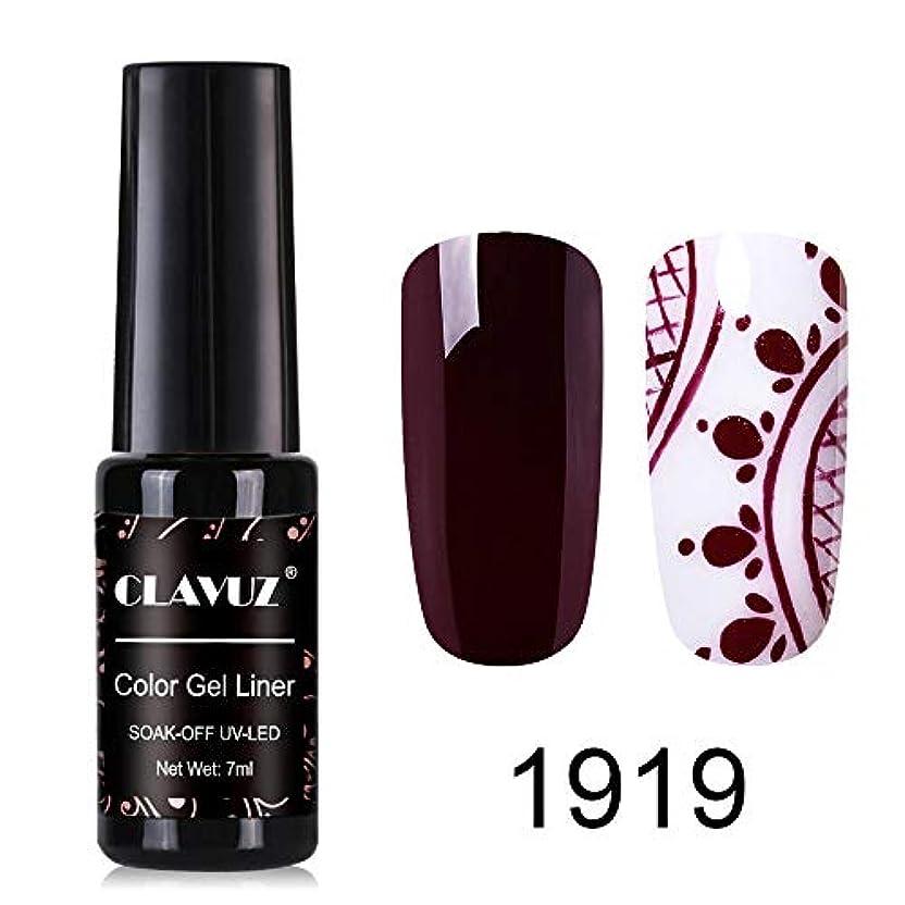 クラウン報告書天気Clavuz ジェルネイル カラージェル ライナージェル 細いブラシタイプ 1色入り 7ml【全30色選択可】