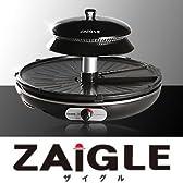 ザイグル赤外線サークルロースター黒(JAPAN-ZAIGLE)