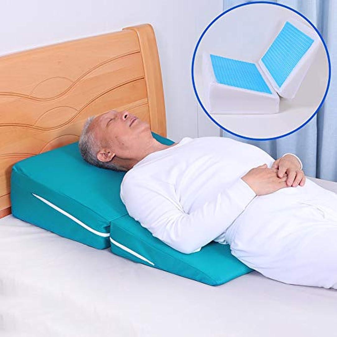 ストライプスキップ有利いびき防止、ハートバーン、読書、腰痛、腰痛のための折りたたみ式メモリフォームベッドウェッジピロー-取り外し可能なカバー付きインクラインクッション