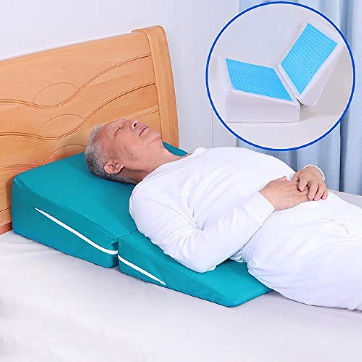 細部ロードブロッキング人里離れたいびき防止、ハートバーン、読書、腰痛、腰痛のための折りたたみ式メモリフォームベッドウェッジピロー-取り外し可能なカバー付きインクラインクッション
