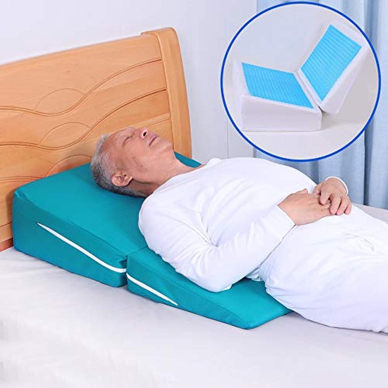 瞑想的アクセサリー同化するいびき防止、ハートバーン、読書、腰痛、腰痛のための折りたたみ式メモリフォームベッドウェッジピロー-取り外し可能なカバー付きインクラインクッション
