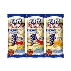 赤城 ガリガリ君リッチ クレアおばさんのシチュー味X24本(一箱)