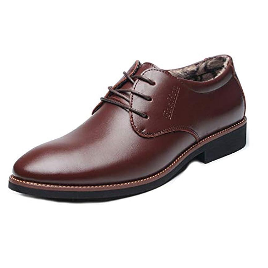 回答カメ農業ビジネスシューズ 革靴 天然牛革 メンズ フォーマル ストレートチップ ビジネス 防滑 紳士靴 通 ストレートチップ 高級靴 ストレートチップ 履きやすい 冠婚葬祭 就職面接 通勤