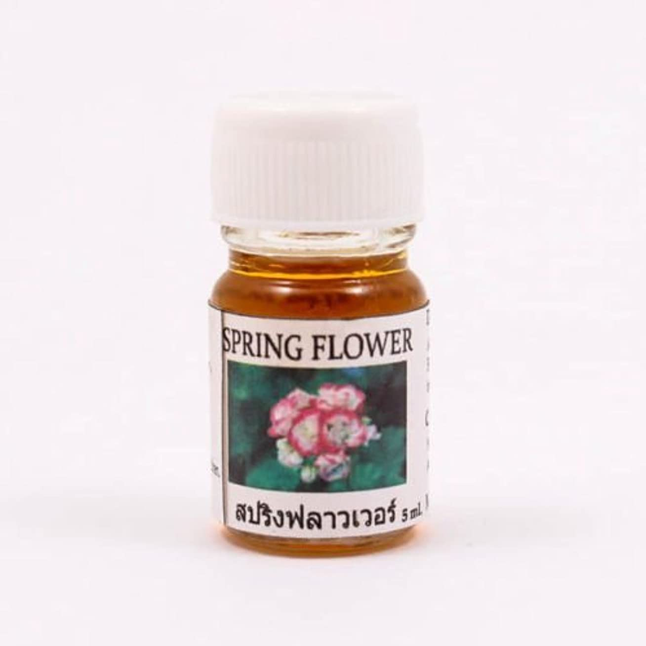 落ち込んでいるモルヒネミルク6X Spring Flower Aroma Fragrance Essential Oil 5ML Diffuser Burner Therapy